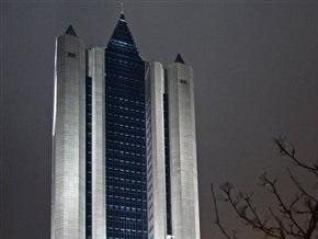 Делегация Нафтогаза срочно отбывает в Москву