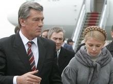 Ющенко отбыл в Крым. У Тимошенко на поездку нет времени