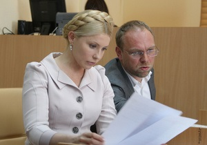 Тимошенко повторно отказалась от участия в  видеосудилище