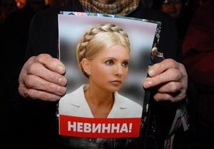 СМИ: последствия  референдума для Юли  могут быть непредсказуемыми