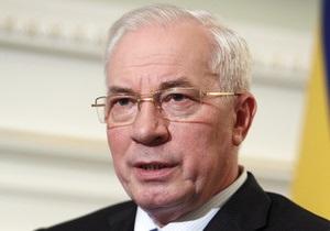 Азаров заявил, что Киев готов разрешить газовый спор с Россией в международном арбитраже