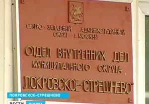 Скандал в московской полиции: раскрываемость преступлений повышали при помощи пыток