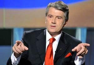 Ющенко: Украина рассчитается с Россией за декабрьские поставки газа