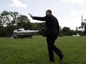 Обама отправился в отпуск на побережье Массачусетса