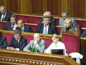 Правоохранительные органы займутся одним из украинских министров
