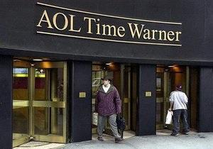 Компании AOL и Time Warner вышли на рынок раздельно после десяти лет слияния