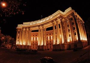 Киев - Украина Россия - загран паспорт - визы - Киев не планирует вводить въезд в страну для россиян по загранпаспортам