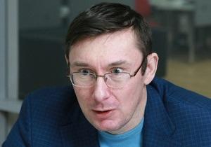 Суд отклонил вторую жалобу об отмене указа Януковича о помиловании Луценко