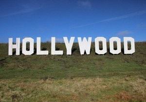 На волынских холмах появился знак Голливуда