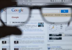 Украинские интернет-пользователи - Интернет в Украине - В текущем году половина взрослого населения Украины пользовалась интернетом - исследование