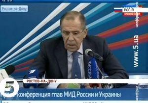 Лавров: Россия не разорвет торговые связи с Украиной из-за ассоциации с ЕС