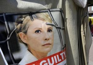 VOA: Украину призвали принять необходимое решение по уголовному делу Юлии Тимошенко