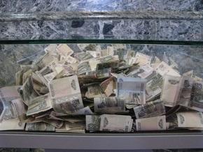 Резервный фонд РФ будет исчерпан в 2010 году