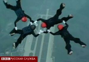 В Китае прошел чемпионат по скайдайвингу - видео