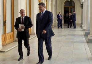 Сочи - Янукович - Путин - В Сочи проходит неформальная встреча Януковича и Путина
