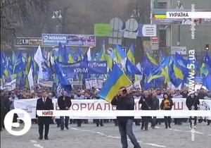 В Киеве ПР провела марш по случаю годовщины освобождения Украины от нацистов