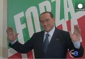 Forza, Italia! Партия Берлускони вернулась к старому названию