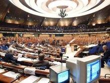 ПАСЕ призывает провести международное расследование событий в Южной Осетии