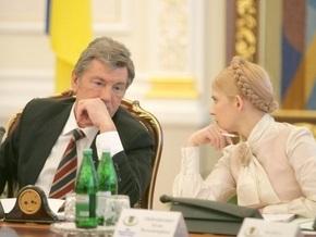 WSJ: Ющенко назначил досрочные выборы: коалиция окончательно распалась