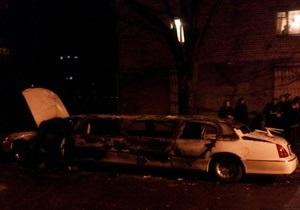 В центре Харькова сожгли лимузин