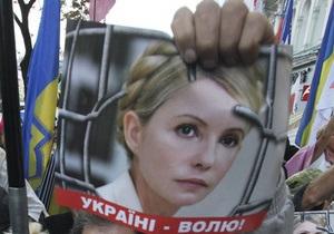 Представитель Госдепа уточнил позицию США по вопросу Тимошенко