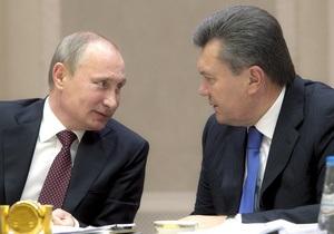 Фотогалерея: С Путиным не по пути. Янукович на встрече президентов в Минске