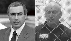 Ходорковский - Самый известный заключенный России. Сегодня исполняется 10 лет со дня ареста Михаила Ходорковского