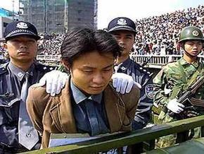 В Китае казнен предприниматель, заработавший миллионы на муравьях