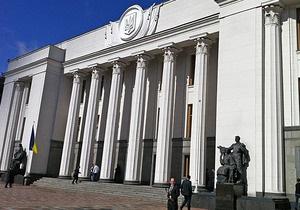 Рыбак - Тимошенко - Рада - Соглашение об ассоциации - Рыбак уверен в подписании СА даже без разрешения вопроса Тимошенко