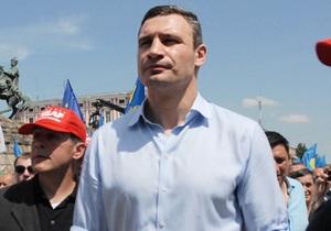 Кличко - Выборы - Ъ: Виталий Кличко идет на выборы президента Украины
