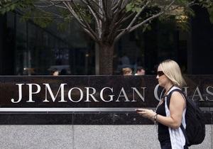 Власти США обвинили банкиров JP Morgan в сотрудничестве с известным финансовым аферистом