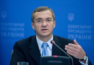 Ющенко наградил Шлапака орденом князя Ярослава Мудрого