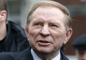 Кучма доволен решением Апелляционного суда, потерпевшая сторона подаст кассацию