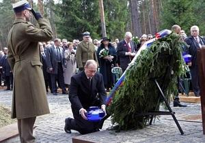 Траурные мероприятия в Катыни: Путин призывал Польшу прекратить вечное  сведение счетов