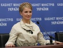 Тимошенко: Вопреки проблемам, государство становится сильнее