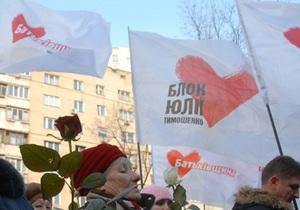 Партия Тимошенко начала избирательную кампанию