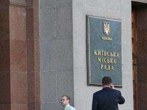 Власти намерены поменять ответственных за состояние киевских пляжей