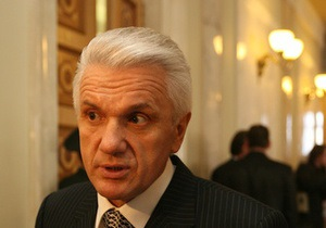 Литвин пригрозил Ющенко судом