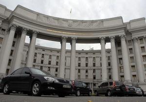 МИД возмущен призывами к иностранным партнерам вмешаться в судебный процесс над Тимошенко