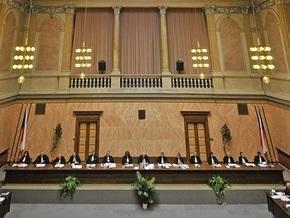 Конституционный суд Чехии вынесет решение по Лиссабонскому договору 3 ноября