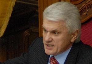 Ратификация соглашения по ЧФ: политики поскандалили на совете Рады