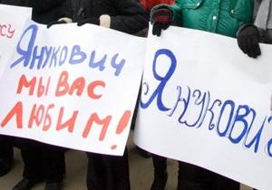 В годовщину инаугурации Януковича СМИ без цензуры проведут День траура
