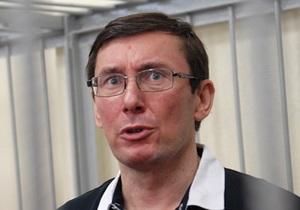 Вопреки резолюции ПАСЕ суд отказался освободить Луценко из-под ареста