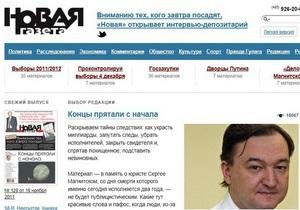 Российским бизнесменам и чиновникам, опасающимся ареста, предложили интервью-депозитарий