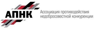 Cергей Шкляр и Алексей Ясинский избраны в новый состав Общественной Коллегии при АМКУ