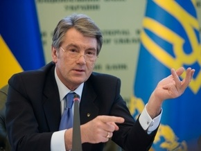 Ющенко поздравил украинцев с Днем книги