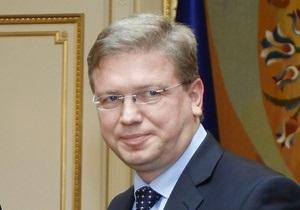 УП: Тимошенко рассказала Фюле, что голосование за закон о выборах было ошибкой оппозиции