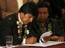 В Боливии суд отменил назначенный президентом референдум по конституции