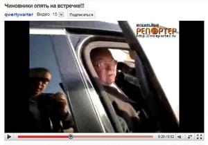 Российские автомобилисты начали акцию против чиновников, использующих спецсигналы