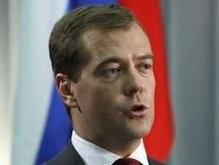 Можно НАТО и до свидания сказать - Медведев